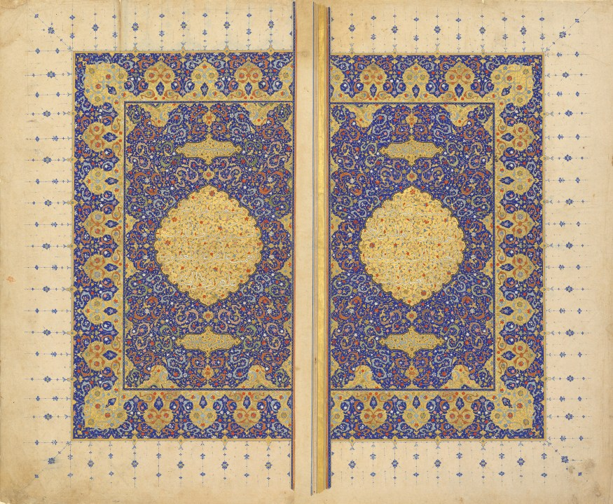 Detail image of a double page from a Qur'an
