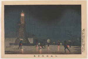 Silhouetted figures dot a street at night; many carry oil-paper umbrellas and a red lantern. A large tower with a lamp on top stands in the left.