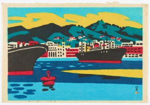 print with bright primary colors; the bow of a large boat and the entirety of another can be seen on the water, in the foreground; in the background, there is a row of buildings, as well as a mountain range behind them