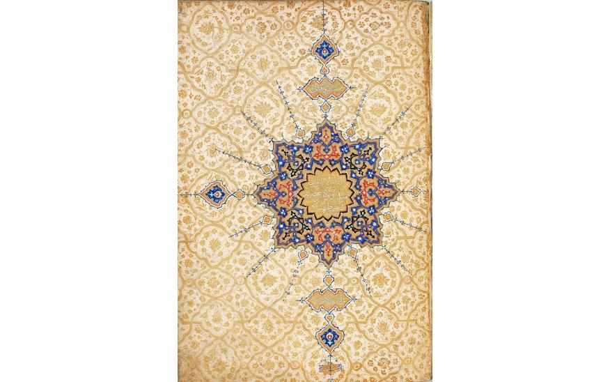 Detail photo of Single-volume Qur'an, TIEM 211