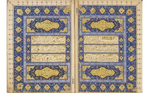 Detail photo of Single-volume Qur'an, TIEM 224