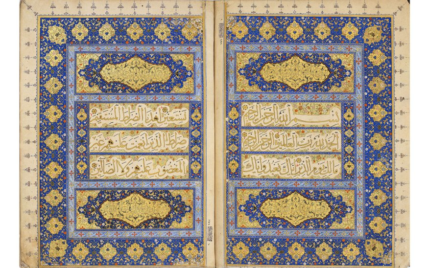 Detail photo of Single-volume Qur'an, TIEM 224