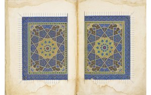 Detail photo of Single-volume Qur'an, TIEM 294