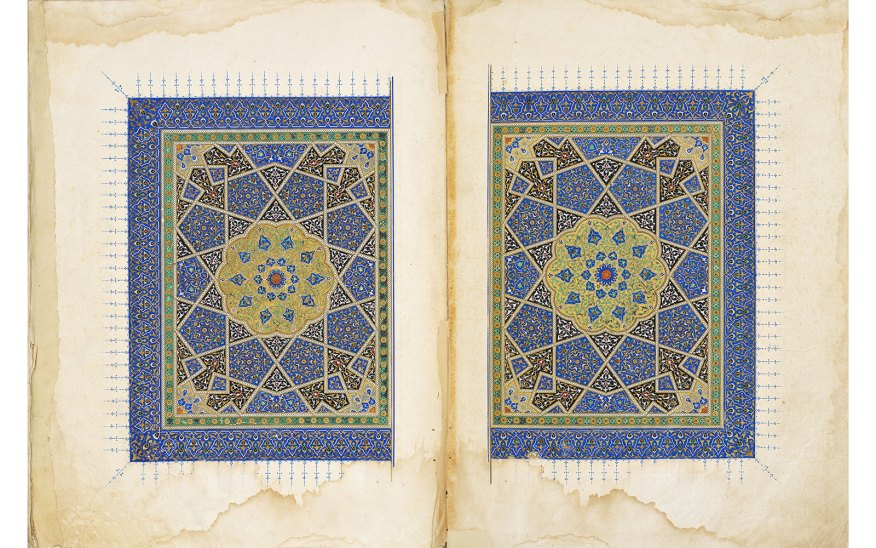 Detail photo of Single-volume Qur'an, TIEM 294