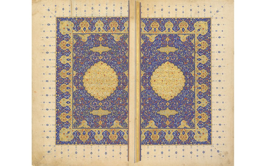 Detail photo of Qur'an folios. Iran, Shiraz, Safavid period, ca.1550; Opaque watercolor, ink, and gold on paper; Each page approx. 42.2 x 25 cm; Purchase — Smithsonian Unrestricted Trust Funds, Smithsonian Collections Acquisition Program, and Dr. Arthur M. Sackler; Arthur M. Sackler Gallery, S1986.82.1–2