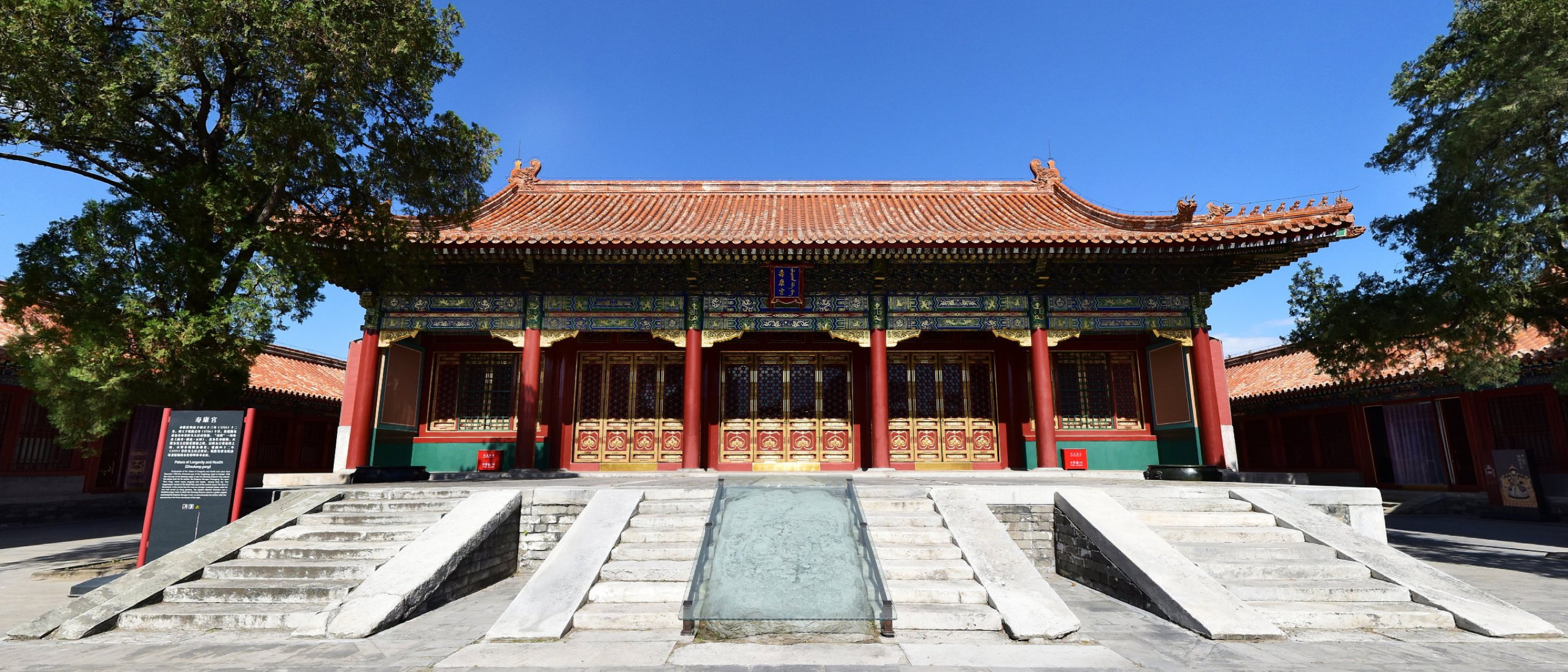 photo of a red palace structure with green decoration