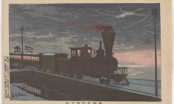 A dark steam train bleeding fire and smoke against a cloudy gray sky.
