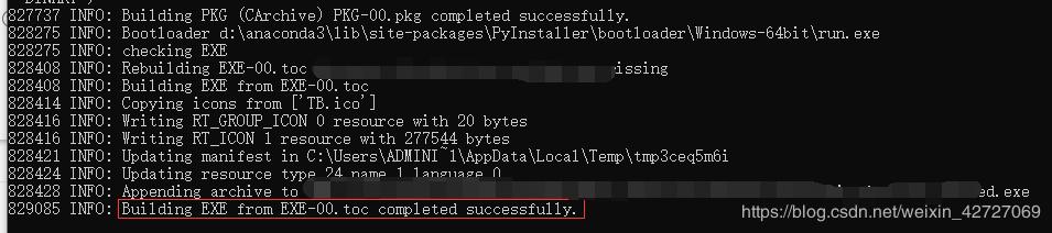 從零開始。python打包工具pyinstaller的使用及踩過的坑 - 灰信網(軟件開發博客聚合)