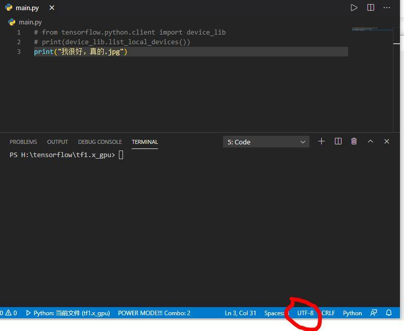 win10 系統下 VScode Python 中文輸出亂碼處理辦法 - 灰信網(軟件開發博客聚合)