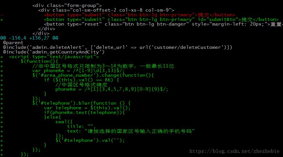 git查看某個文件某些行的改動 git blame - 灰信網(軟件開發博客 ...