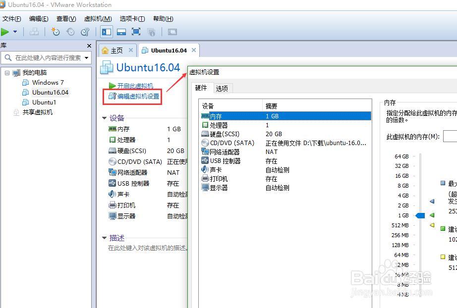 解決gensim訓練word2vec模型時。出現的MemoryError問題 - 灰信網(軟件開發博客聚合)
