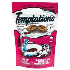 Temptations Treats Printable Coupon