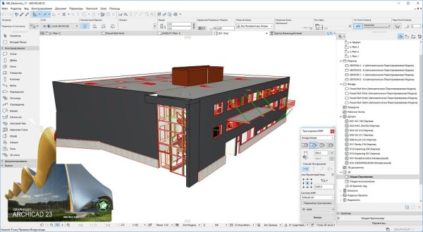 Free Download for Windows PC Graphisoft ARCHICAD 23