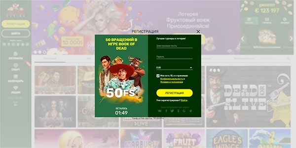 Play 50 free spins on slots without deposit!