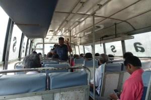 インドバス3