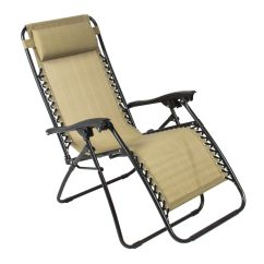 Zero Gravity Patio Chair Target Swing Stand Only 39 99 Reg 90 43 Free Shipping