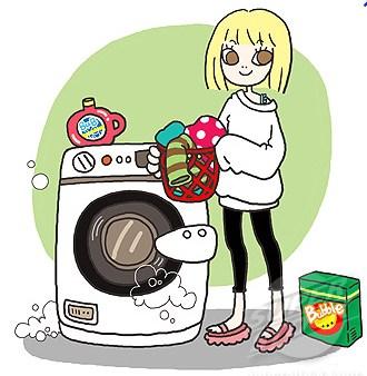 Resultado de imagem para do laundry