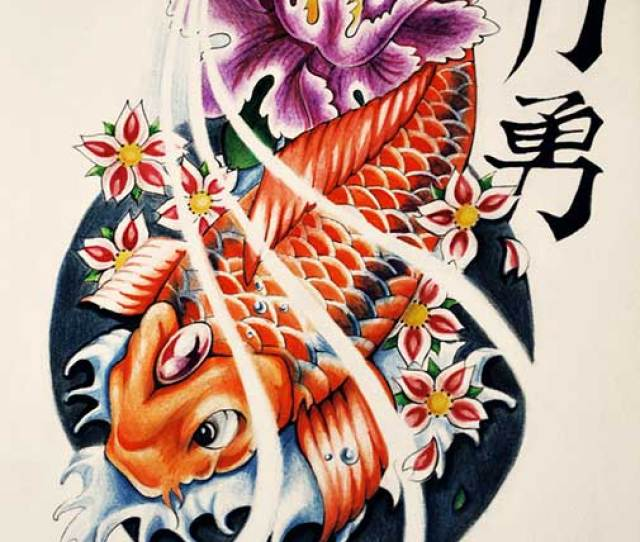 Koi Fish Tattoo Design With Water Splashes Cherry Blossom And A Purple Flower