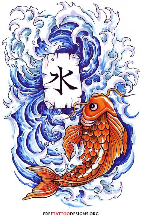 Japanese Koi Tattoo Drawing