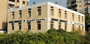 بيان بخصوص الأعمال اللاإنسانية  بحق الحيوان من قبل بلدية الغبيري