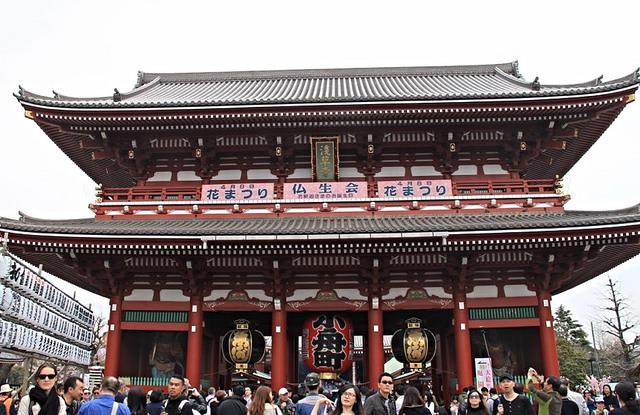 The Hozomon Gate