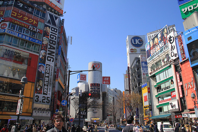 Shibuya's many billboards!