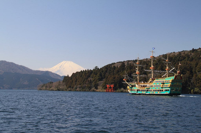 Lake Ashi.