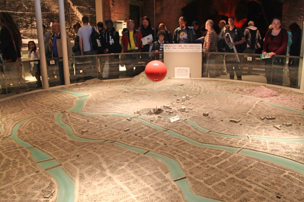 A model of where the blast occurred above the city.