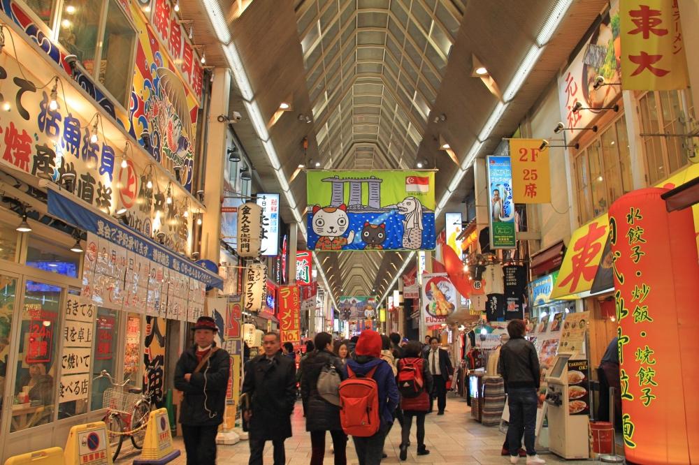 Inside the Dotombori Arcade.