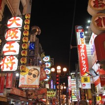 Neon lights in Dotombori