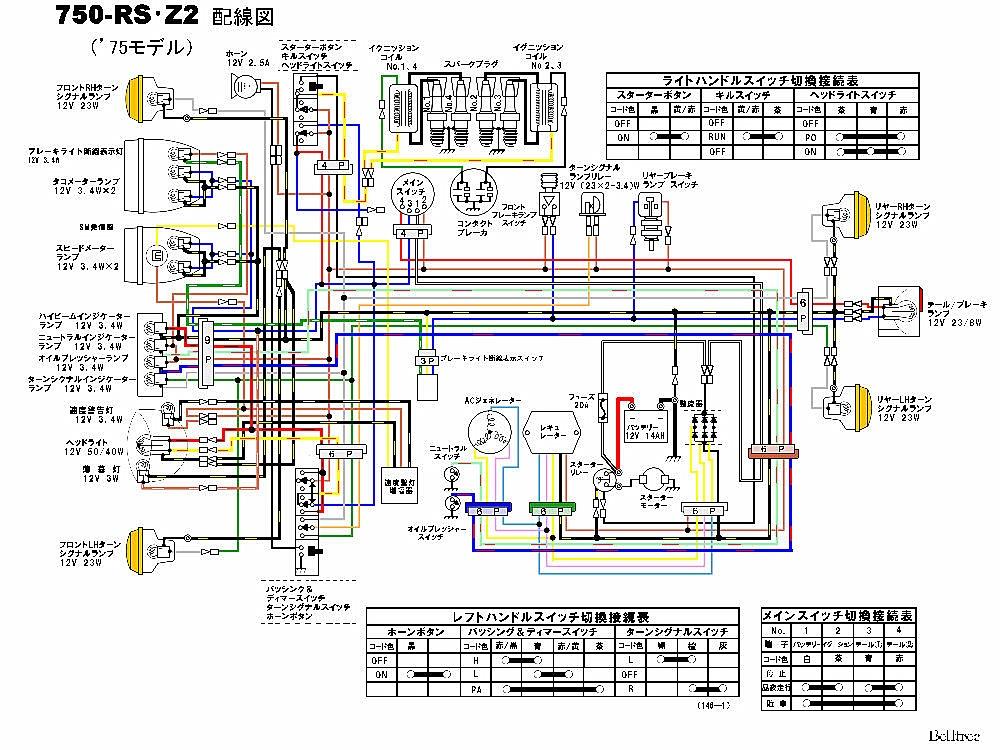 Watt Stopper Wiring Diagram Wattstopper Wiring Diagram Wiring Harness