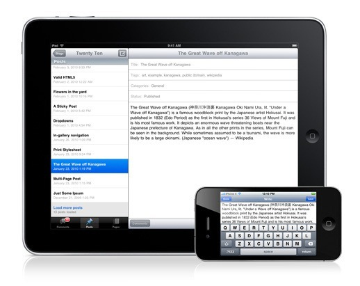 Wordpress για iOS 3, με ανανεωμένη μπάρα, push και βελτιωμένη απόδοση