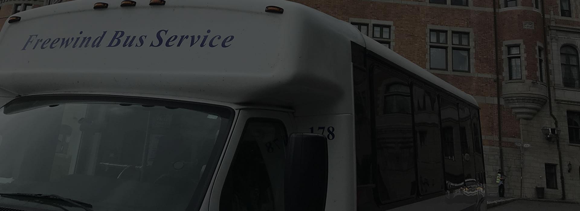 關于我們 - 順風巴士
