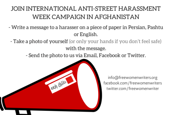 Stop Street Harassment Afghanistan