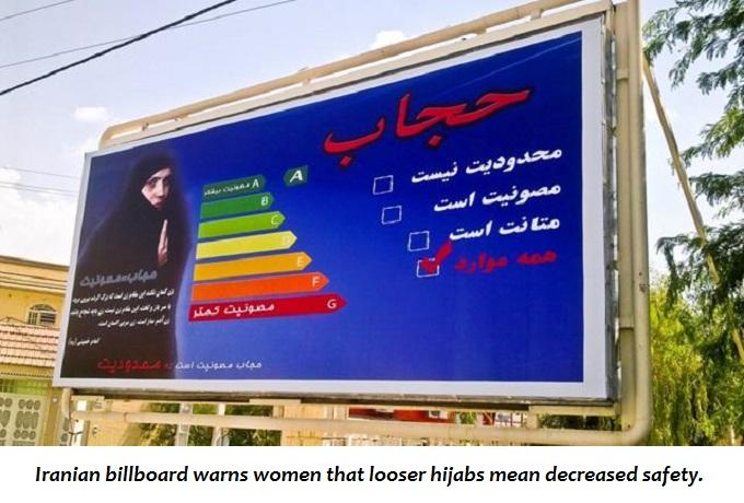 Iranian billboard about Hijab