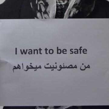 Stop-Street-Harassment-Afghanistan