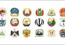 Förderung des Weltfriedens, der Entwicklung und des sozialen Fortschritts