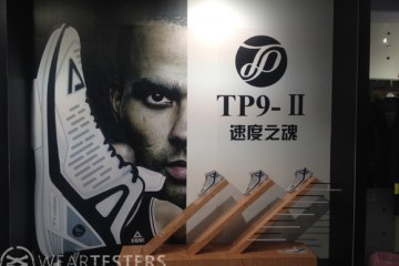PEAK TP9 2