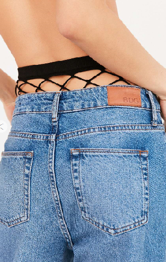 resille culotte haute urban outfitters