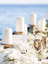 Romantic French Riviera Sunset Wedding Reception - French ...
