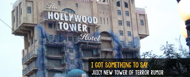 Juicy Tower of Terror Rumor - Going Guardian?
