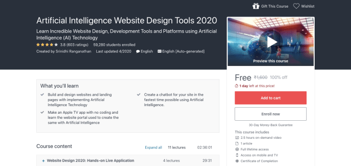 Free Artificial Intelligence Website Design Tools 2020 Certification Course