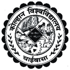 Kolhan University Chaibasa B.Tech 1st Sem Exam Results