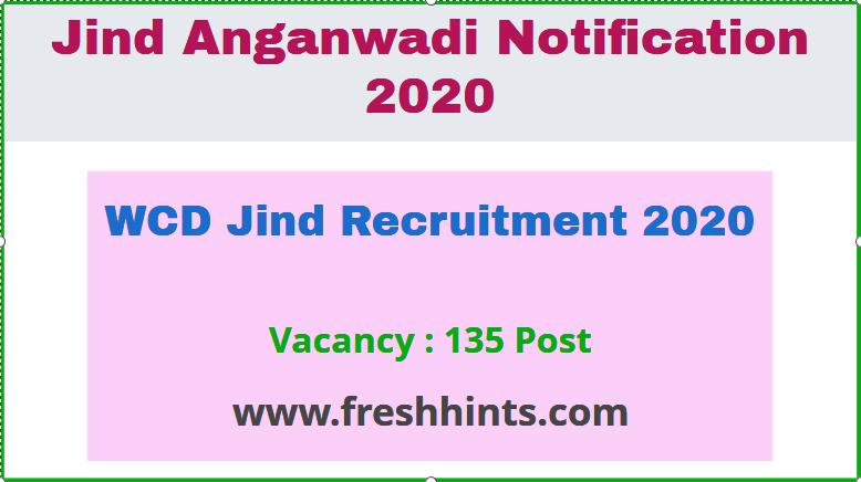 WCD Jind Recruitment 2020WCD Jind Recruitment 2020