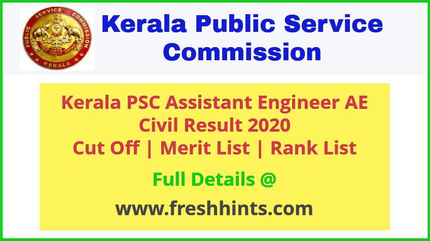 KPSC AE Civil Results 2020 Kerala