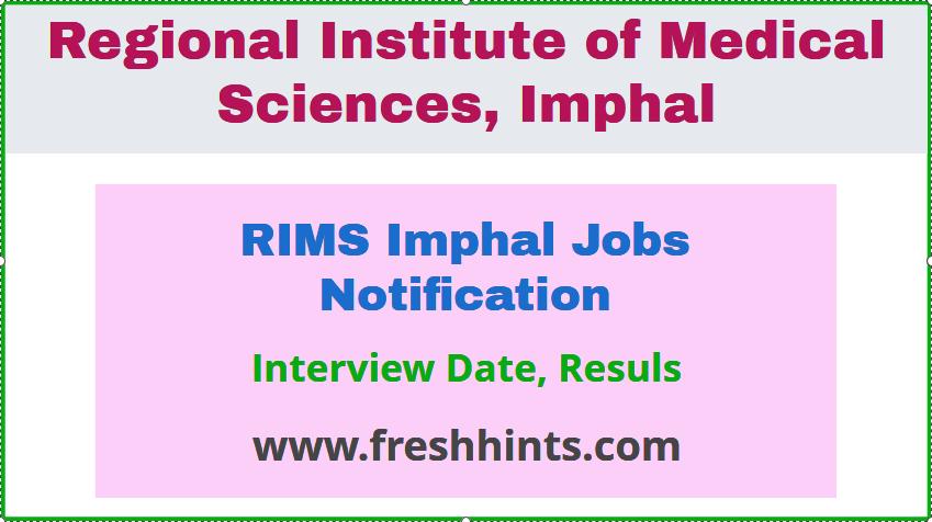 RIMS Imphal Jobs Notification