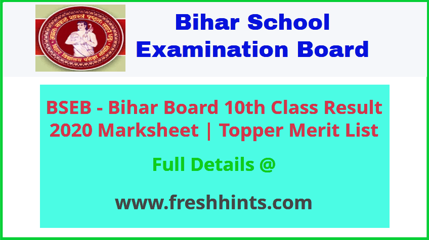 BSEB Class 10 Matric Result 2020 Online