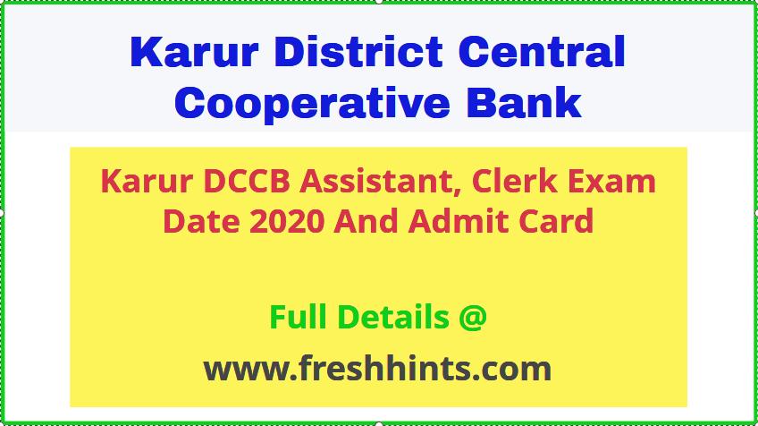 Karur DCC Bank Assistant Clerk Admit Card