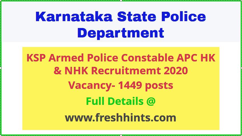 KSP Armed Police Constable APC Recruitment
