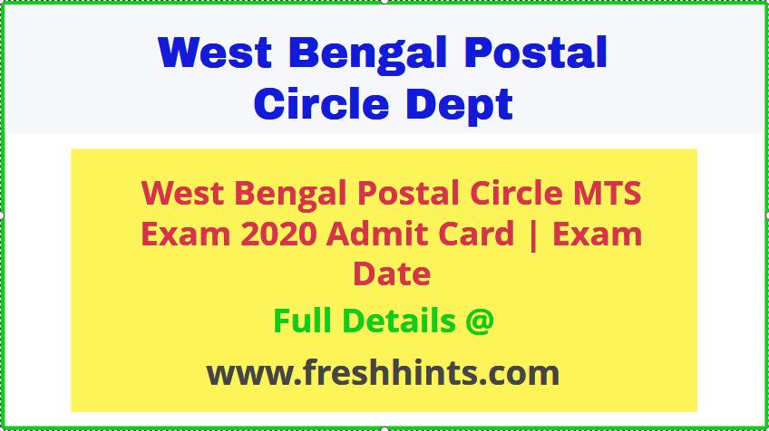 West Bengal Postal Circle MTS Admit Card 2020